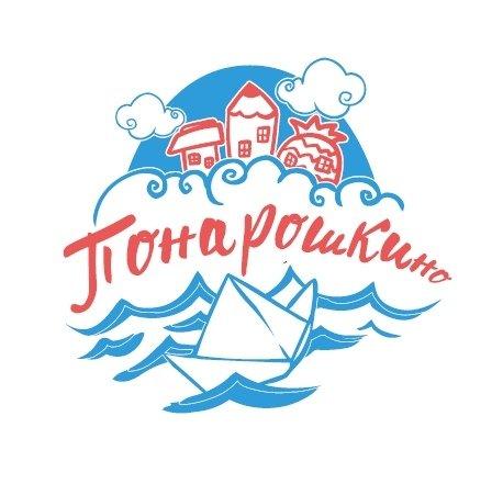 Понарошкино, досуговый центр, Псков