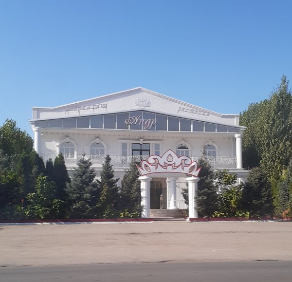 Андр, банкетный ресторан, Банкетные залы,,  Актобе
