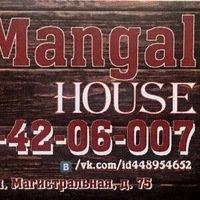 Mangal House, Ресторан, Пыть-Ях