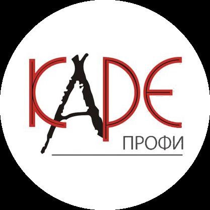 Каре-Профи,магазин-студия,Курган