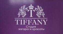 Tiffani, Салон красоты, Пыть-Ях