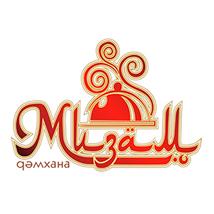 Мизам,кафе,Алматы