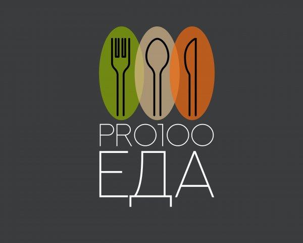 Pro100 Еда, Кафе правильного питания, Новомосковск