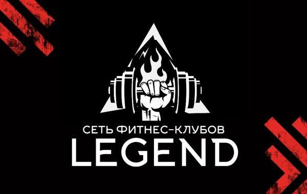 Legend, Фитнес-клуб, Новомосковск