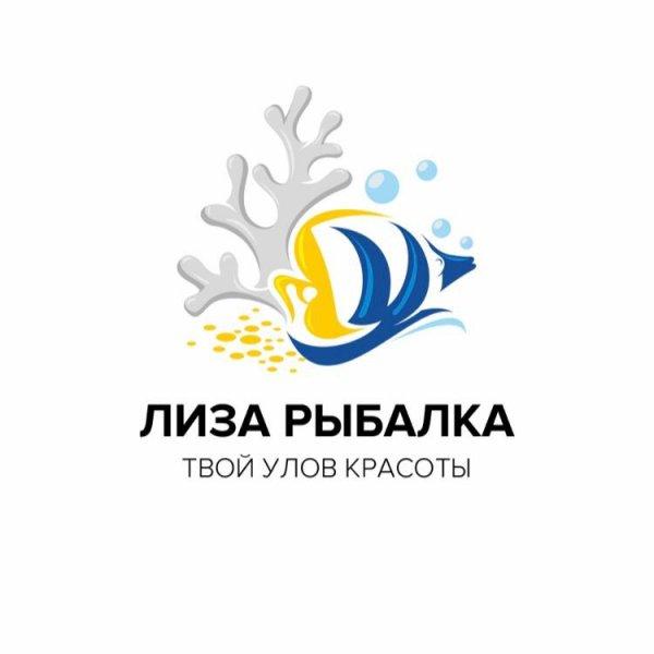 Лиза Рыбалка, Мастер маникюра/педикюра и наращивания ресниц, Новомосковск