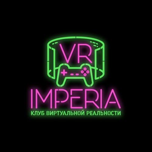 Imperia VR, клуб виртуальной реальности, Псков