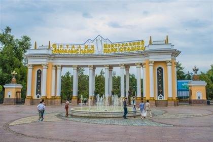 Центральный парк отдыха,Парк,Алматы