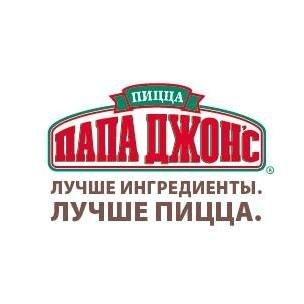 Папа Джонс, пиццерия, Псков