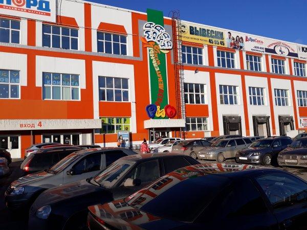 Маракана,развлекательный центр,Курган