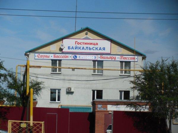 Байкальский,гостиничный комплекс,Курган