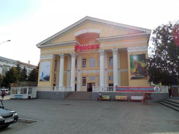 Россия,кинотеатр,Курган