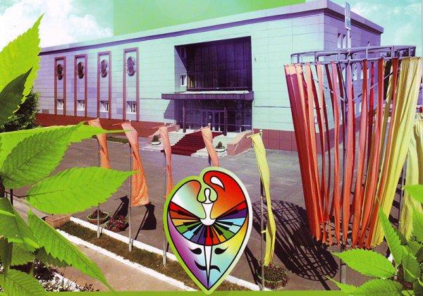 Детская школа искусств, Школа искусств, Дополнительное образование, Пыть-Ях