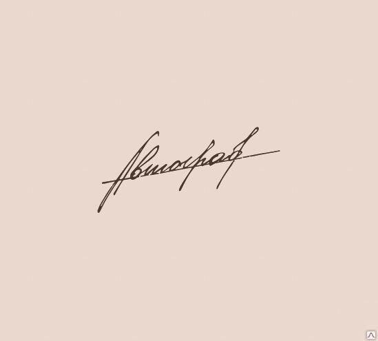 Автограф, Салон красоты, Выборг