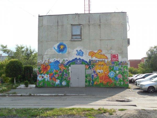 Синяя птица,дом детского творчества,Курган