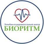 Биоритм,медицинский центр,Алматы