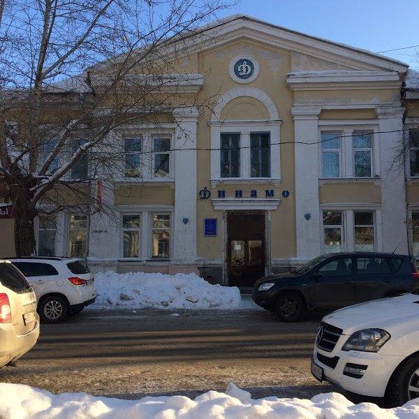 Динамо, спортивный комплекс, Курган