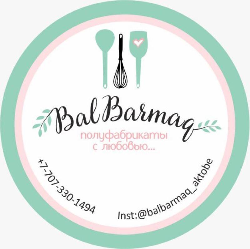 Полуфабрикаты «BalBarmaq», Полуфабрикаты домашние,  Актобе
