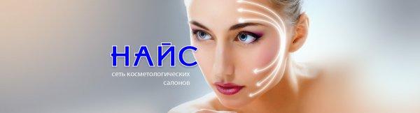 Nice, Салон красоты, Ногтевая студия, Косметология, Иваново