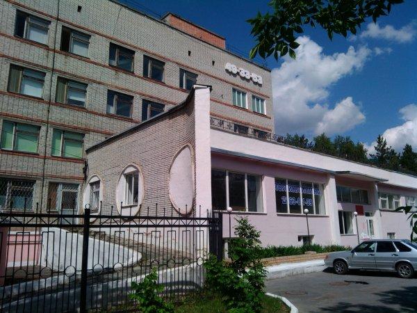 Поликлиника,Отделенческая больница на ст. Курган,Курган