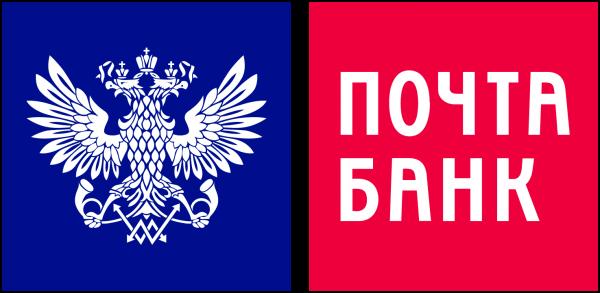 Почта Банк,,Нальчик