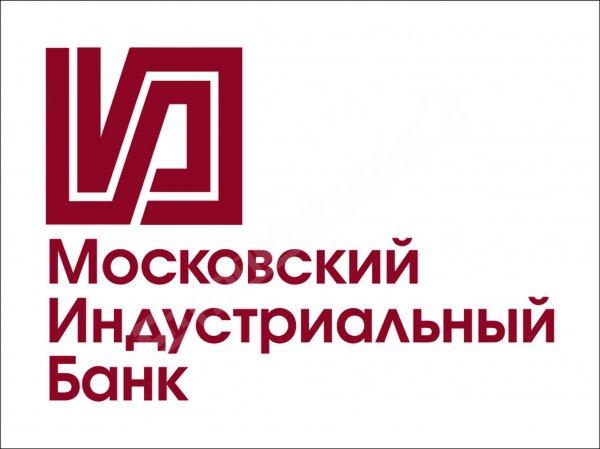 Московский индустриальный банк,,Нальчик