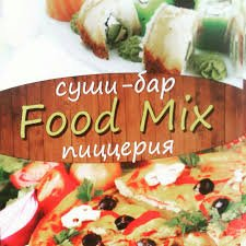 Food mix, Суши бар ,  Талгар