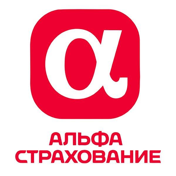 АльфаСтрахование,Кабардино-Балкарский филиал,Нальчик