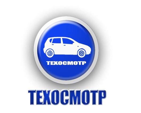 Пункт технического осмотра,ИП Готыжев Л. Х.,Нальчик