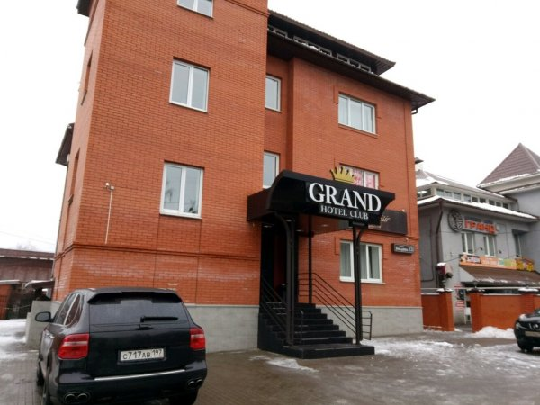 Legend Grand,  фитнес-клуб, Тула