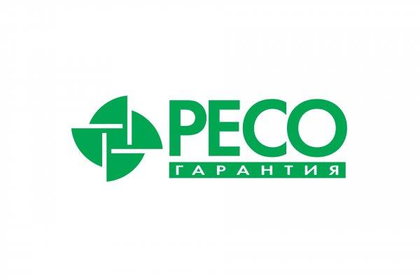 РЕСО-Гарантия,страховая компания,Нальчик