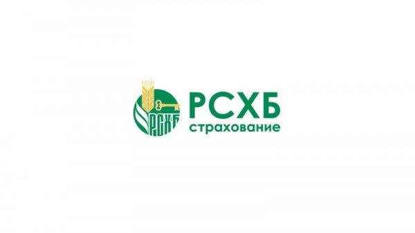 РСХБ-Страхование,страховая компания,Нальчик