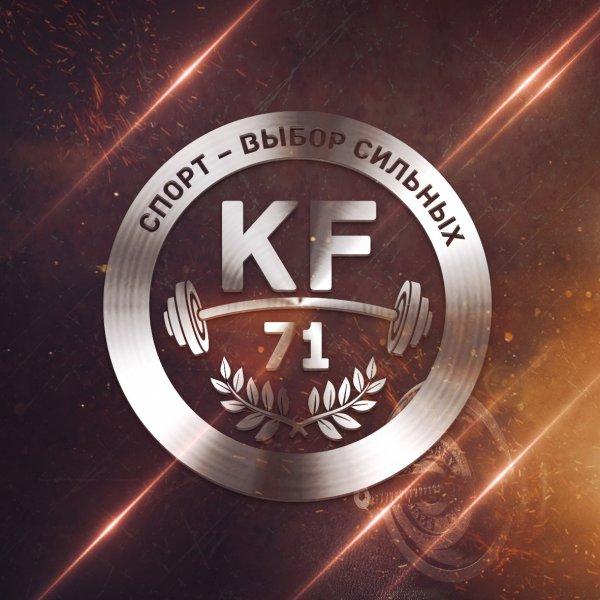 логотип компании KF71
