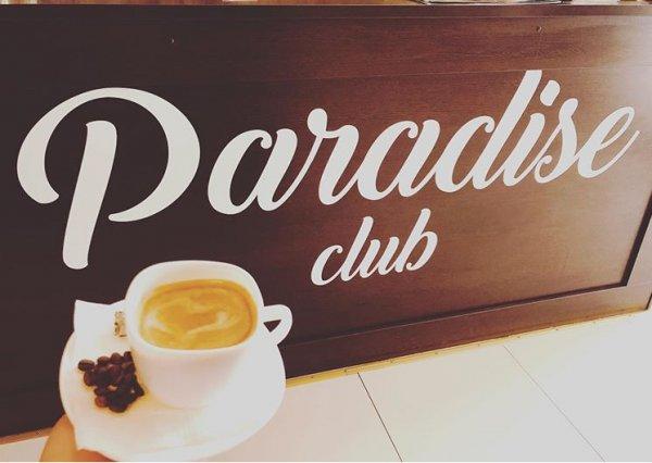 Paradise,клуб,Нальчик