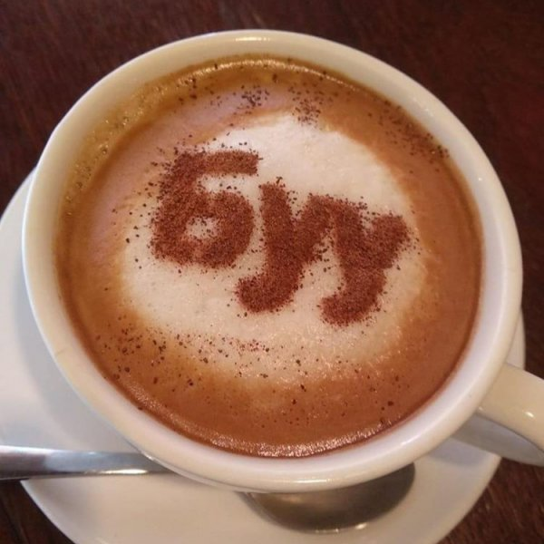 Бу, кафе,  Нальчик