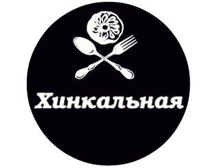 Кафе-хинкальная, ,  Нальчик
