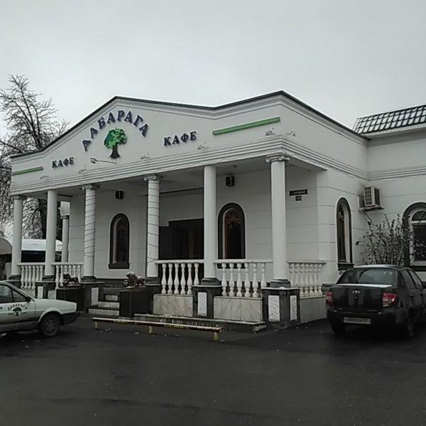 Дабарага, кафе,  Нальчик