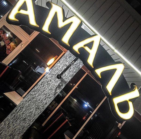 Амаль, кафе,  Нальчик