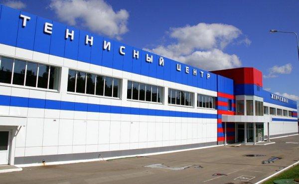 ЖЕМЧУЖИНА, Теннисный центр, Новомосковск