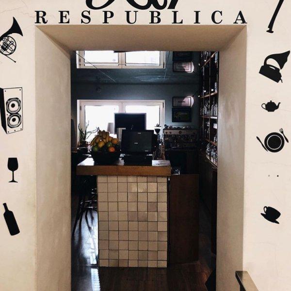 Республика, кафе,  Нальчик