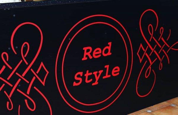 Red Style, кафе,  Нальчик