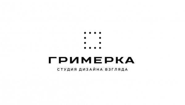 Гримёрка, Студия дизайна взгляда, Новомосковск