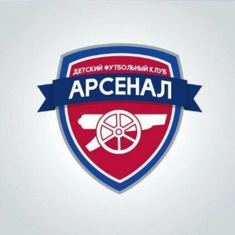 Детский футбольный клуб Арсенал ,Футбол ,Алматы
