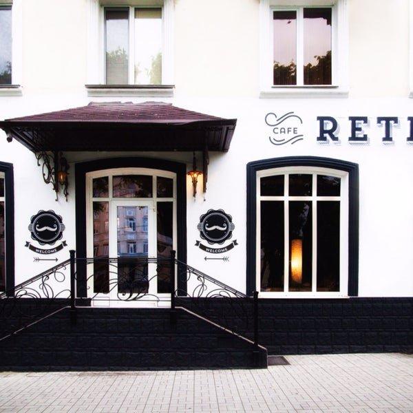 Retro, кафе,  Нальчик