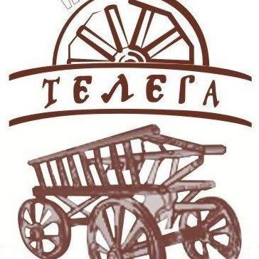 Телега, кафе,  Нальчик