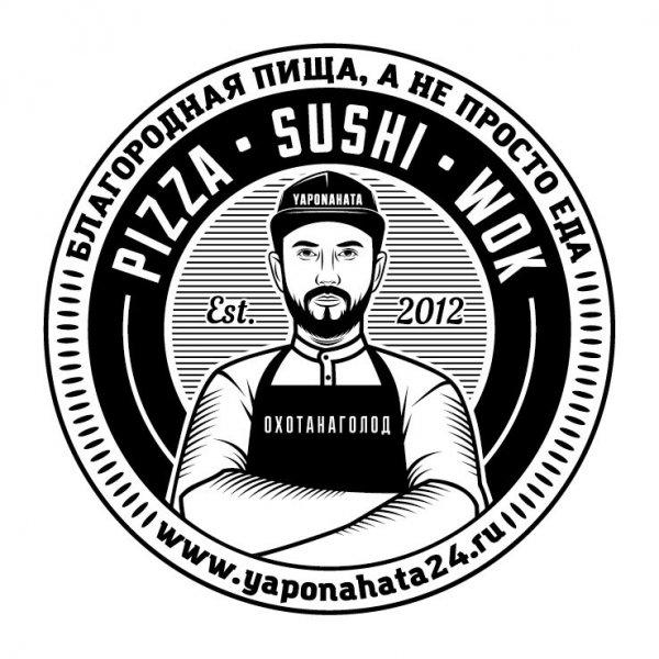 ЯпоноХата,Доставка суши и пиццы,Красноярск
