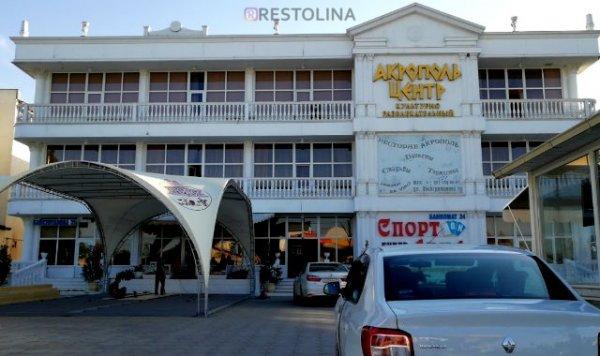 Акрополь,торгово-развлекательный центр,Нальчик