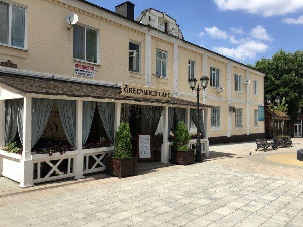 Greenwich cafe,,Нальчик