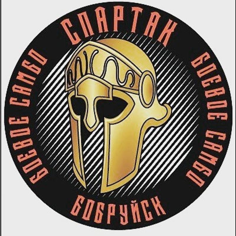 СК Спартак , Боевое самбо, ММА 🤛 , Бобруйск