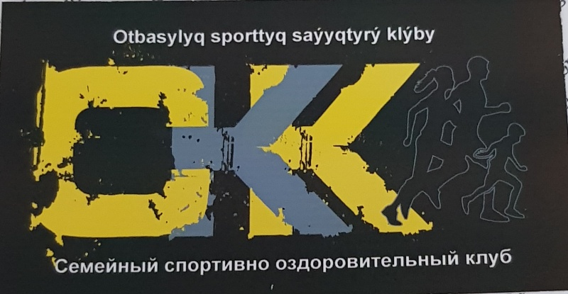 ССОК СКК, , Павлодар