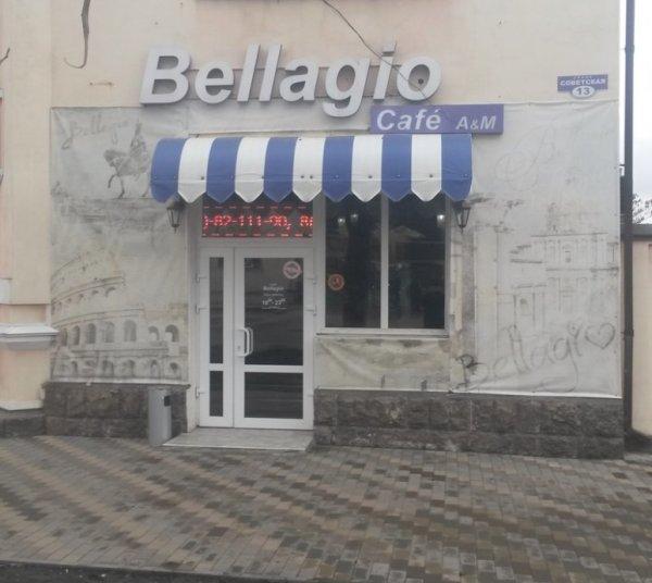 Bellagio, Кафе, Ессентуки